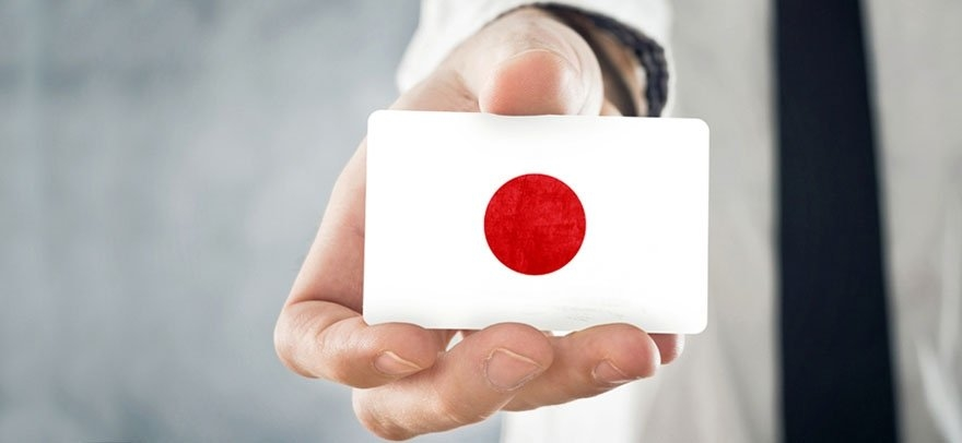 Japanese-Corporations-Optimistic-over-Expansion-in_opt