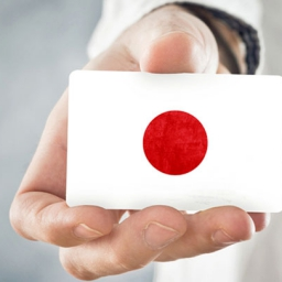 Japanese Corporations Optimistic over Expansion in ASEAN, Philippines
